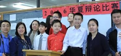 华夏中文学校辩论赛, 我校选手取得好成绩