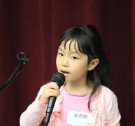 华夏中文学校北区2016年朗诵演讲比赛圆满举行 Huaxia Chinese Speech Contest